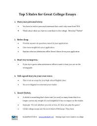 college essays samples   riixa do you eat the resume last essay writing samples amazing applhow how write a perfect  personal college essay sample admission essays