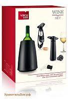 Ведра для охлаждения вина и <b>графины</b> охладители напитков