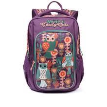 Детские школьные сумки <b>GRIZZLY</b>, <b>школьные рюкзаки</b> для ...