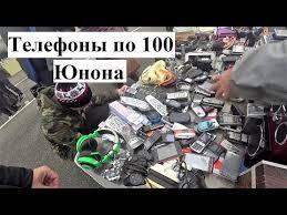 <b>Юнона</b> Блошиный рынок(Подробный Обзор), Юг Петербурга ...