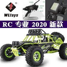 【<b>RC</b> Toys】 <b>GREAT POWER</b> STAR adult <b>RC</b> race <b>car remote</b> ...