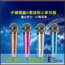 唱歌神器商品價格- FindPrice 價格網