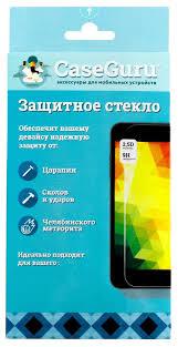 <b>Защитные стекла</b> для смартфонов <b>CaseGuru</b> - купить защитные ...