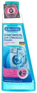 <b>Dr</b>. <b>Beckmann</b> Жидкость <b>очиститель</b> для <b>стиральных машин</b> 250 мл