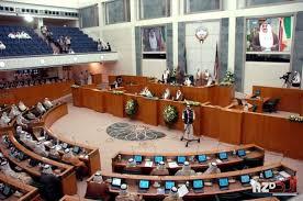 الكويت - حل البرلمان وإجراء انتخابات نيابية جديدة