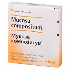 <b>Мукоза композитум</b>, <b>раствор для</b> внутримышечного и подкожного ...