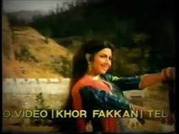Image result for film (Aao Pyaar Karen)(1994)