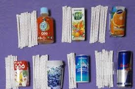 「清涼飲料水」の画像検索結果