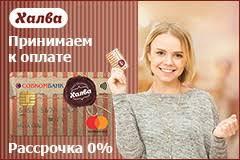 <b>Чехлы</b> для мобильных телефонов купить в интернет-магазине ...