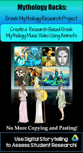 best images about the odyssey greek mythology assess greek mythology research digital storytelling students research a greek god or goddess and