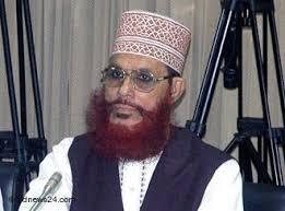 Jamaat-e-Islami leader Delawar Hossain Sayeedi. Delawar Hossain Sayedee of the Jamaat-e-Islami party is being tried in Dhaka - 0,,4560499_4,00