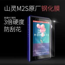 <b>Защитная плёнка</b> для планшета купить с доставкой из Китая ...