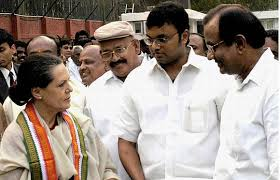 Image result for image chidambaram family