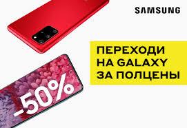 Купить смартфоны <b>Xiaomi</b> (Сяоми) в интернет-магазине М ...