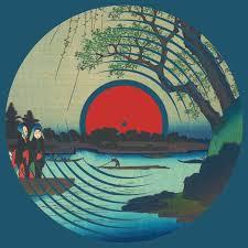 Record Album <b>Vinyl</b> LP Asian Japanese <b>Lake</b> Water Painting (With ...