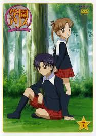 Image result for gakuen Alice