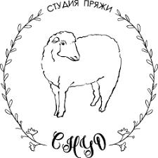 <b>Himalaya Winter</b> Wool — купить в Москве, цены в каталоге ...