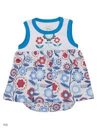 Боди <b>Viva</b> Baby 4245585 в интернет-магазине Wildberries.ru