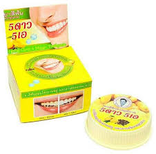 <b>Зубная паста 5</b> Star Cosmetic Манго — купить по выгодной цене ...