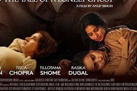 qissa movie के लिए चित्र परिणाम