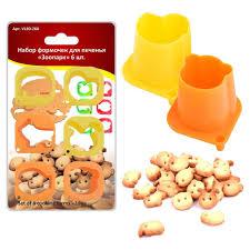 <b>Набор формочек для печенья</b> Зоопарк 6 шт. - купить оптом