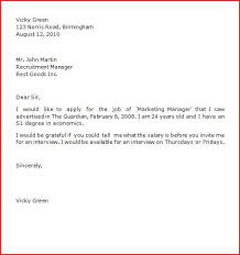 Sample Application letter for ojt     s Cover Letter Templates     sample cover letter for fast food job