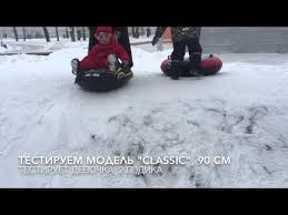 Видео - катание на санках <b>тюбинге</b>-ватрушке <b>Small Rider Snow</b> ...