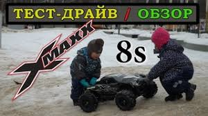 Видеозаписи <b>Traxxas</b> HPI Team Magic...