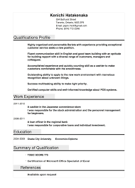 barista resume sample job and resume template cafe barista resume sample