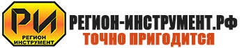 <b>Электроды</b> - купить в Луганске - магазин Регион Инструмент