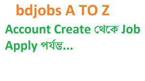how to create bdjobs account and make a perfect resume how to create bdjobs account and make a perfect resume