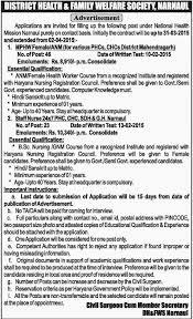 mphw female anm staff nurse recruitment in district health advertisement