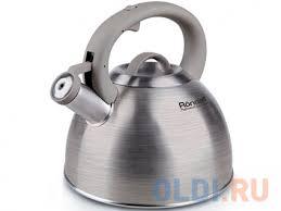 <b>Чайник Rondell</b> RDS-434 <b>3 л</b> нержавеющая сталь серебристый ...