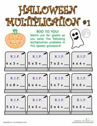 3rd Grade Halloween Multiplication and Division Worksheets ...Halloween Multiplication. Download Worksheet More info