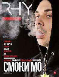 RHYME Magazine #6 by RHYME Magazine - issuu
