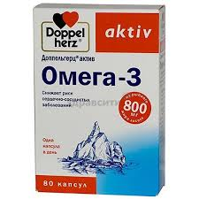 Doppelherz (<b>Доппельгерц</b>) <b>Activ Омега</b>-<b>3</b> капсулы 1,366 г 80 шт ...
