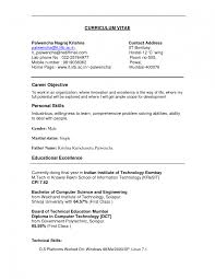 good skills to include on resume related post of good skills to include on resume