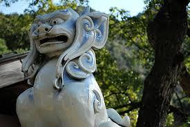 「陶山神社」の画像検索結果