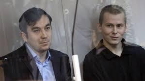 Приговор российским ГРУшникам Ерофееву и Александрову вступил в силу - Цензор.НЕТ 7759