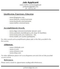 hobbies and interests on a resume examples   fra it    s a resume    interests resumes medical engineering education financial