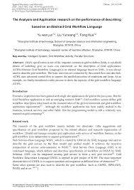ivy league admissions essaysivy league admissions essays   tblimos   tblimos ivy league admissions essays
