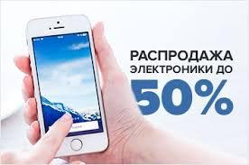 <b>Alcatel</b> купить в Барнауле <b>Умные браслеты</b> недорого | Телефоника