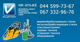 Пистолеты и насадки для <b>полива Verto</b>: купить в Киеве, доставка ...