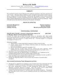 sample csr resume  walmart assistant manager resume  sample    sample csr resume