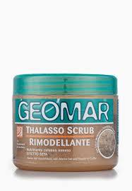 <b>Скраб для тела</b> Geomar <b>моделирующий</b> с гранулами кофе 600 гр ...