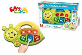 Интерактивная развивающая <b>игрушка S</b>+<b>S Toys Музыкальная</b> ...