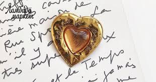 Винтажная брошь-<b>сердце YSL</b> в магазине «Ribassoshop» на ...