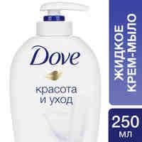 <b>Дезодорант</b>-<b>антиперспирант</b> спрей <b>женский</b> Nivea ... - купить с ...