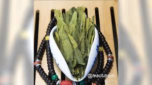<b>Зелёный</b> элитный <b>чай Тай Пин</b> Хоу Куй (Обезьяний кор купить в ...