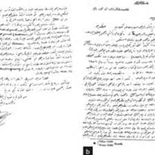 arabic essay on my school at exeessay net pl arabic essay on my school pic